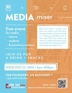 Media Mixer for students, interns, volunteers and  precarious workers. Credit: Sarah Minor